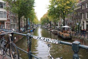 אמסטרדם. צילום: ניקול גינסברג