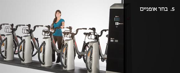 בחר אופניים. צילום מתוך: toronto.bixi.com
