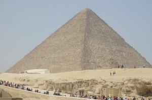 הפירמידות של גיזה